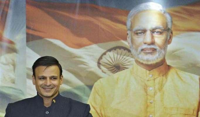 रिलीज हुई प्रधानमंत्री नरेंद्र मोदी पर बनी फिल्म, शानदार है कहानी