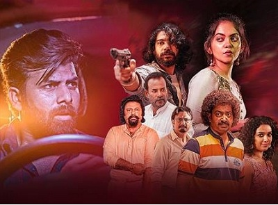 Jio Studios' Malayalam Film Pidikittapulli On Jio Cinema