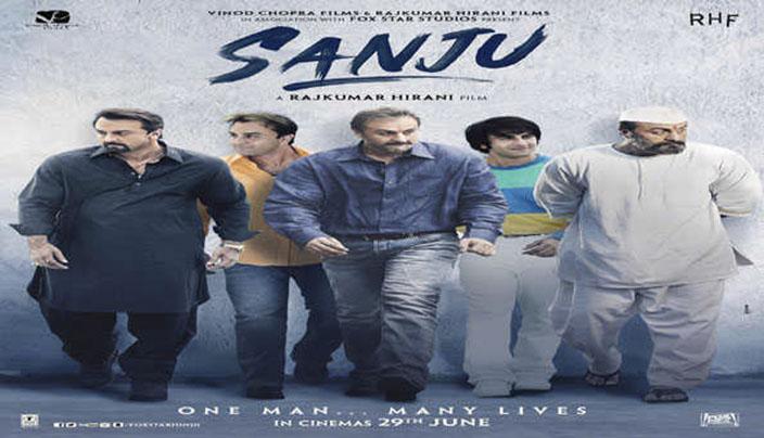 Public Review: Sanju को लोग मान रहें हैं बॉलीवुड का बेस्ट बायोपिक