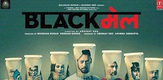 ब्लैकमेल रिव्यु: इरफ़ान खान की एक्टिंग, एक बढ़िया प्लाट, लेकिन कमजोर डायरेक्शन